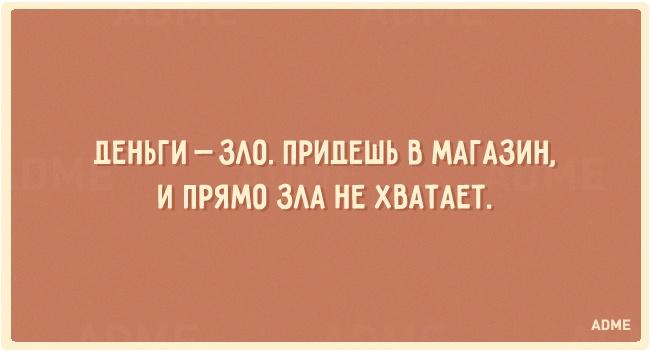 ПРИКОЛЬНЫЕ
