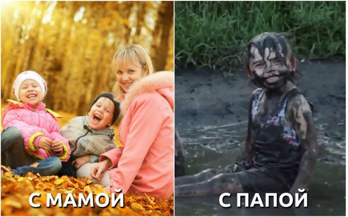 Отличия в воспитании детей