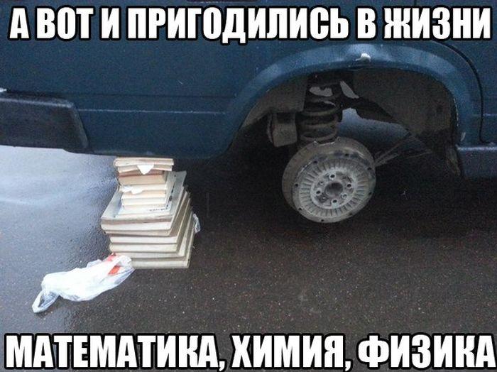 ПОДБОРКА ФОТОПРИКОЛОВ № 100