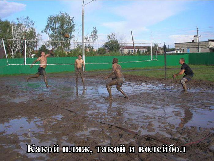 ПОДБОРКА ФОТОПРИКОЛОВ № 101