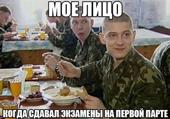ПОДБОРКА ФОТОПРИКОЛОВ № 103