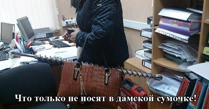 ПОДБОРКА ФОТОПРИКОЛОВ № 104