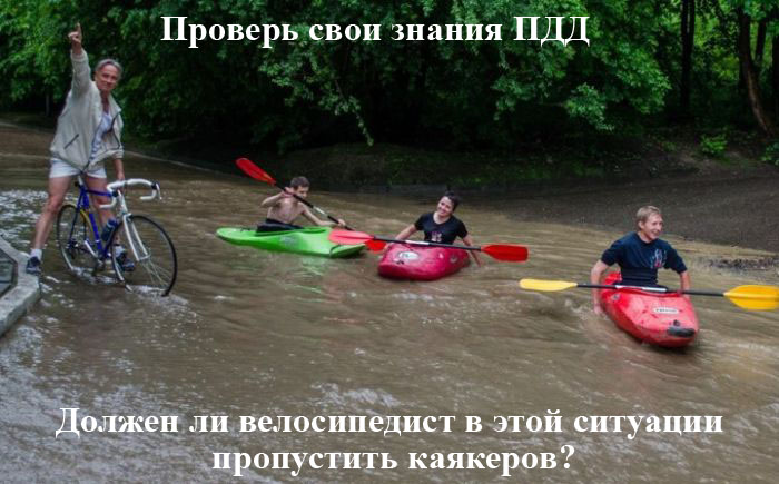 ПОДБОРКА ФОТОПРИКОЛОВ № 108