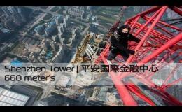 Парни залезли на самое высокое в мире здание