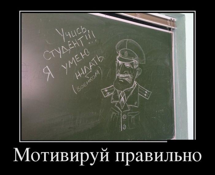 ПОДБОРКА ПРИКОЛЬНЫХ ДЕМОТИВАТОРОВ за 02.06.15