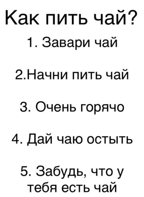 ПОДБОРКА ФОТОПРИКОЛОВ № 111