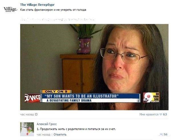 смешные фото из соц. сетей