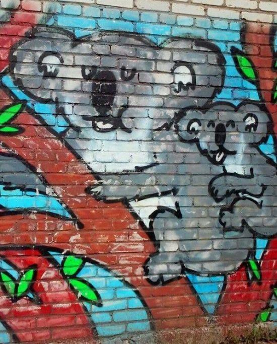 Месть уличных художников