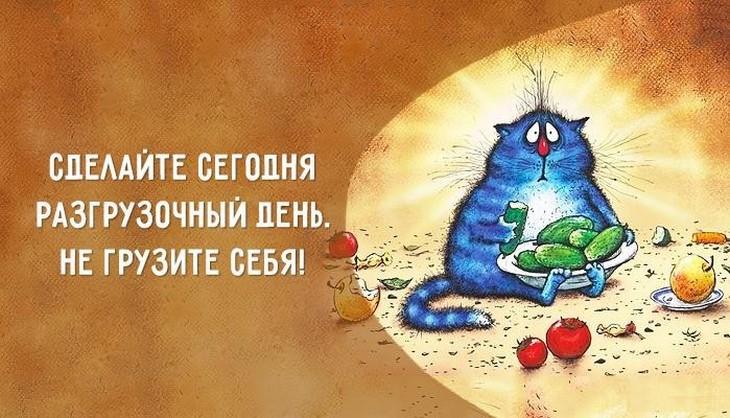 1434679711_sovety-zabavnye-kartinki-smes