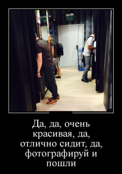 ПОДБОРКА ПРИКОЛЬНЫХ ДЕМОТИВАТОРОВ за 14.07.15