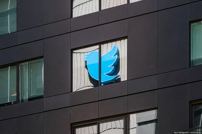 Офис Twitter
