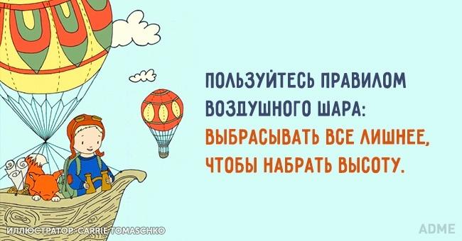"""ПРИКОЛЬНЫЕ """"АТКРЫТКИ"""" заряженные счастьем"""