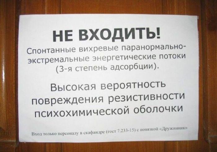 Прикольные офисные картинки с надписями