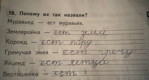 Прикольные детские записки