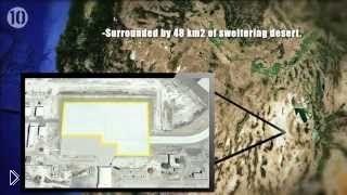 ��� 10 ����, ������� �� ������� Google Earth