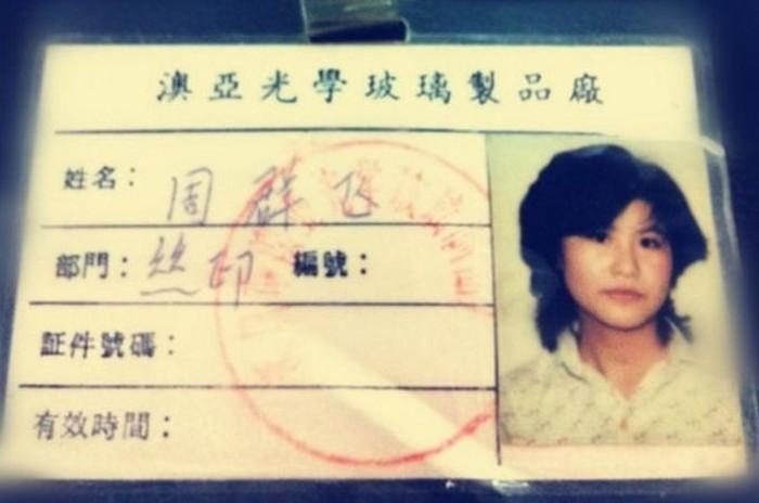 История успеха самой богатой женщины Китая