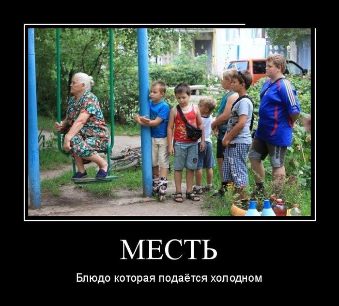 лето фото приколы демотиваторы новые них дети