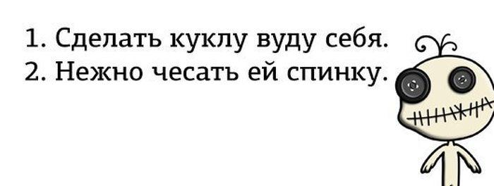 ПОДБОРКА ФОТОПРИКОЛОВ № 225