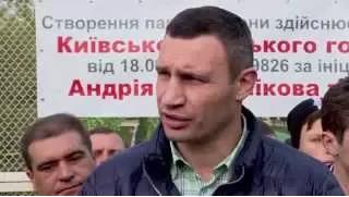 """Виталя спасает """"артифаки"""""""