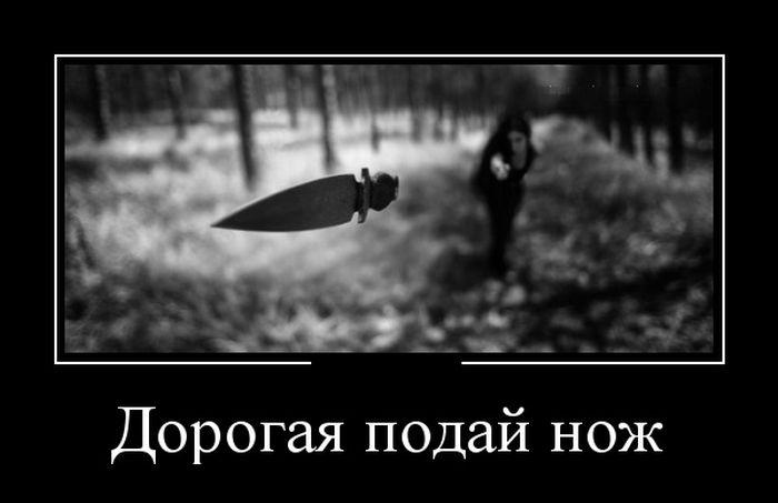 [Изображение: 1445385433_demotivatory_17.jpg]