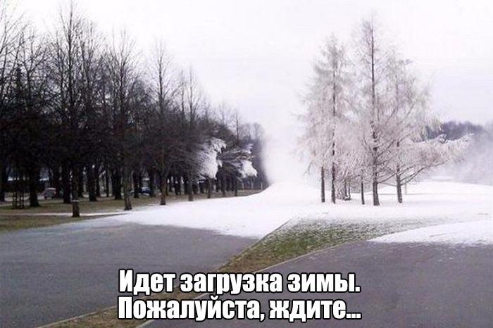 ПОДБОРКА ФОТОПРИКОЛОВ № 299