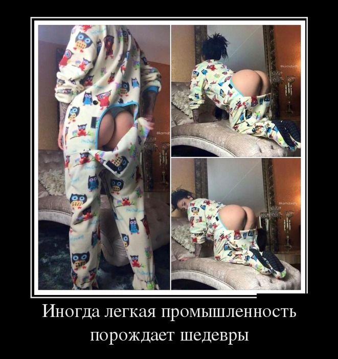 картинки супер смешные демотиваторы девушки