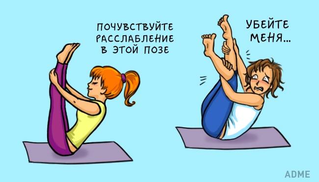 Каждый новичок в спортзале поймет эти иллюстрации