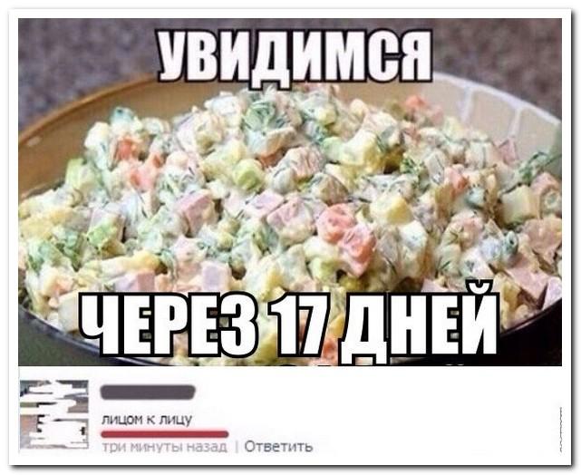СМЕШНЫЕ КОММЕНТАРИИ ИЗ СОЦИАЛЬНЫХ СЕТЕЙ за 21.12.15