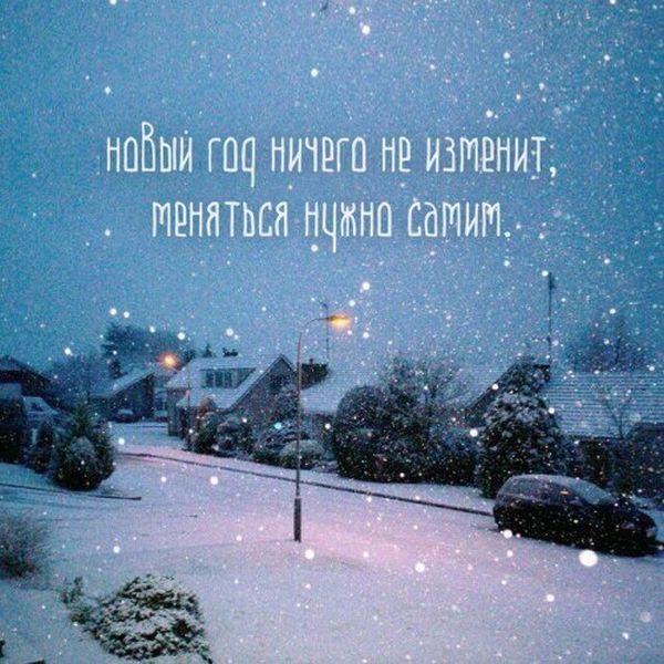 ПОДБОРКА ФОТОПРИКОЛОВ № 363