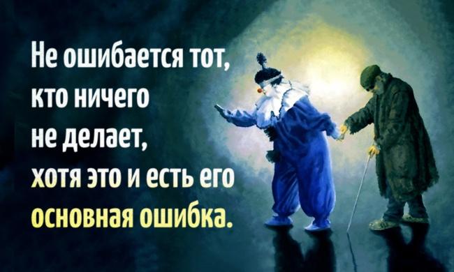 Цитаты Алексея Толстого