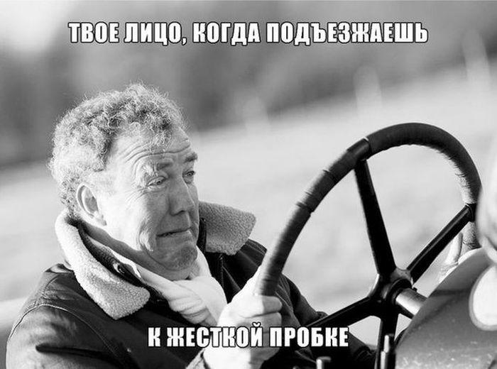 смешные фото с приколами про автомобилистов