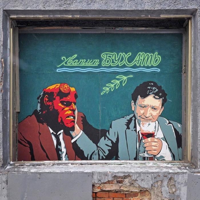 Стрит-арт на улицах Москвы