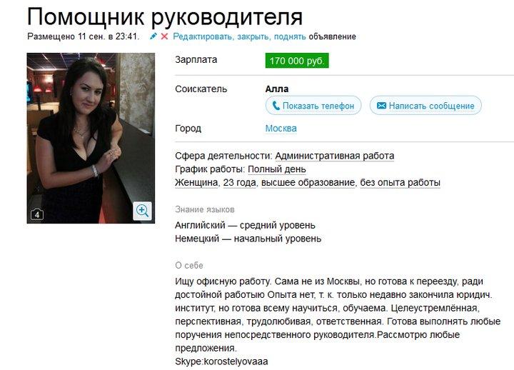 forum-eroticheskoy-foto