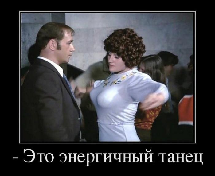 Крылатые фразы из любимых советских фильмов