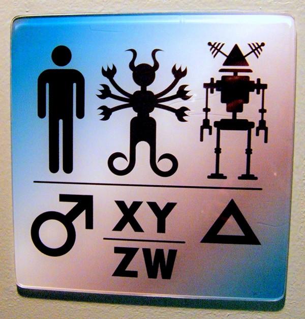Картинки дверей в туалет прикольные