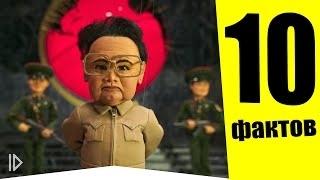 Странные диктаторы
