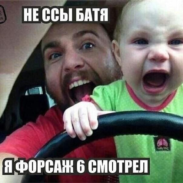 Свежая порция автомобильного юмора