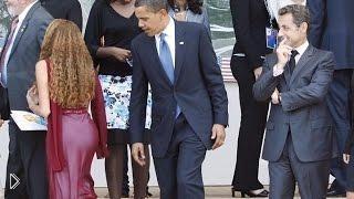 Подборка приколов с президентами разных стран