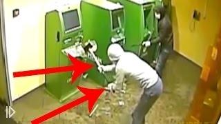 Как легко взломать банкомат