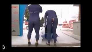 Бобслей: Комбинезон спортсменки лопнул на попе