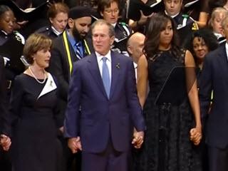 Буш танцует на панихиде
