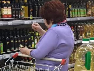 Экстрасенс в магазине
