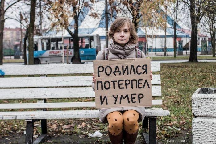 Осенняя депрессивная демонстрация в Санкт-Петербурге