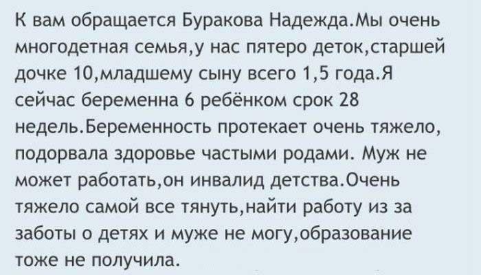 О жадности москвичей