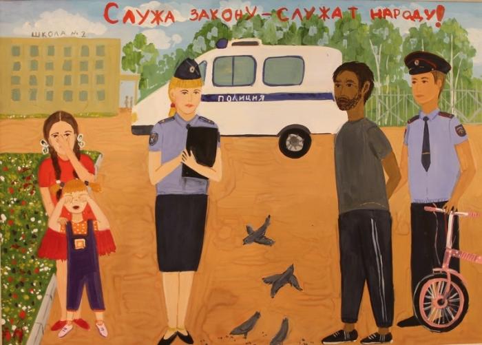 Работы детского конкурса «Мои родители работают в полиции!»
