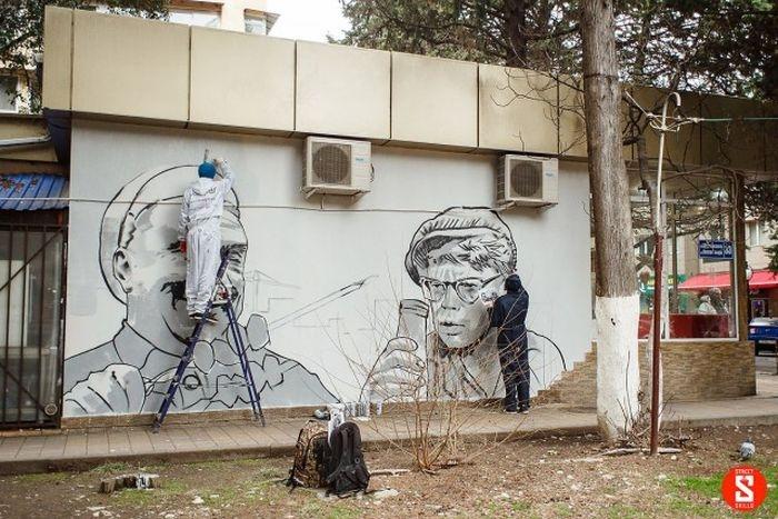 Граффити «Операция Ы и другие приключения Шурика»