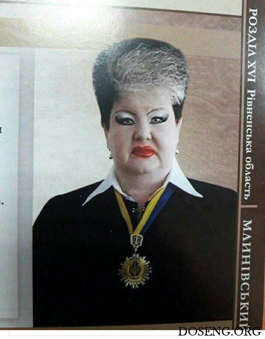 Украинская судья Алла Бандура получила прозвище Джокер из-за своей эффектно ...