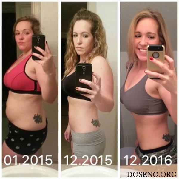 Люди, поборовшие лишний вес