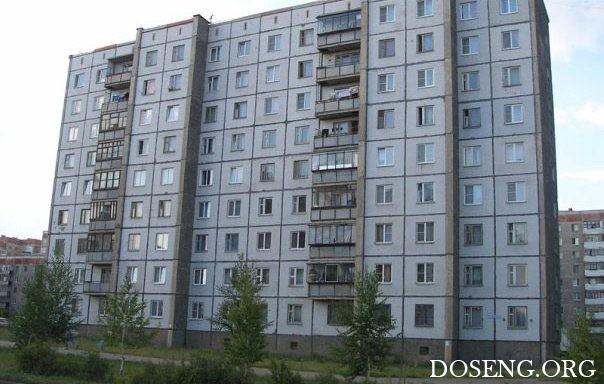 Почему именно 9 этажей?