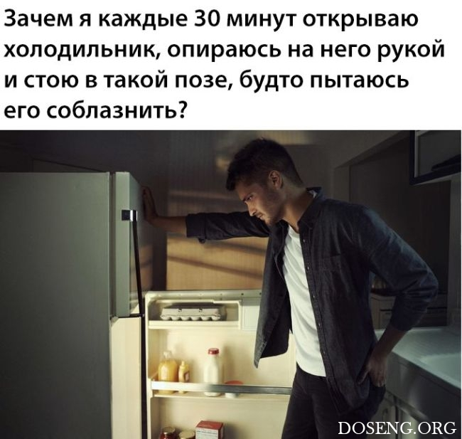 http://doseng.org/uploads/posts/2017-04/1493156700_151.jpg